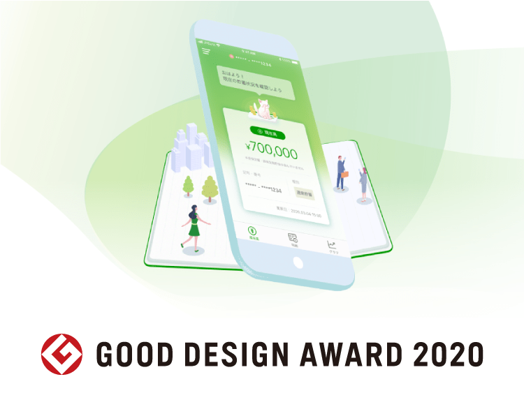 Japan Post Bank Bankbook App wins the GOOD DESIGN AWARD 2020